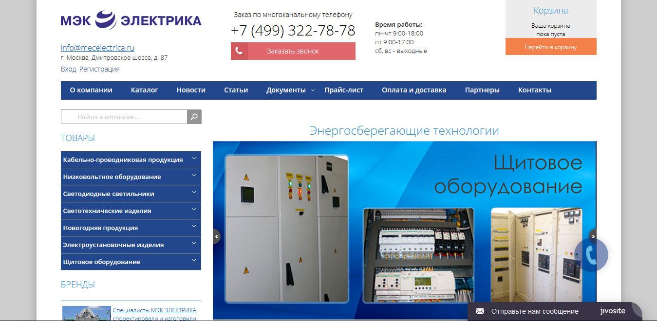 Продвижение сайта башкранснаб блог раскрутка и продвижение сайтов
